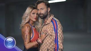 VANYA & DJ DAMYAN   SHTE ME PREDADESH LI  Ваня и DJ Дамян   Ще ме предадеш ли, 2019