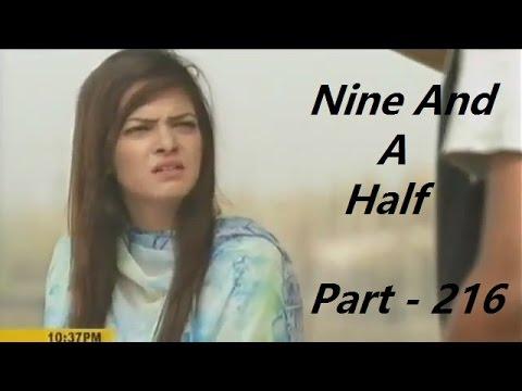 bangla comedy natok nine and a half part 216