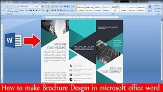 How to make Brochure Design in Microsoft office word (ms word) | make awesome brochure design |