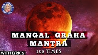 Mangal Shanti Graha Mantra 108 Times With Lyrics - Navgraha Mantra – Mangal Graha Stotram