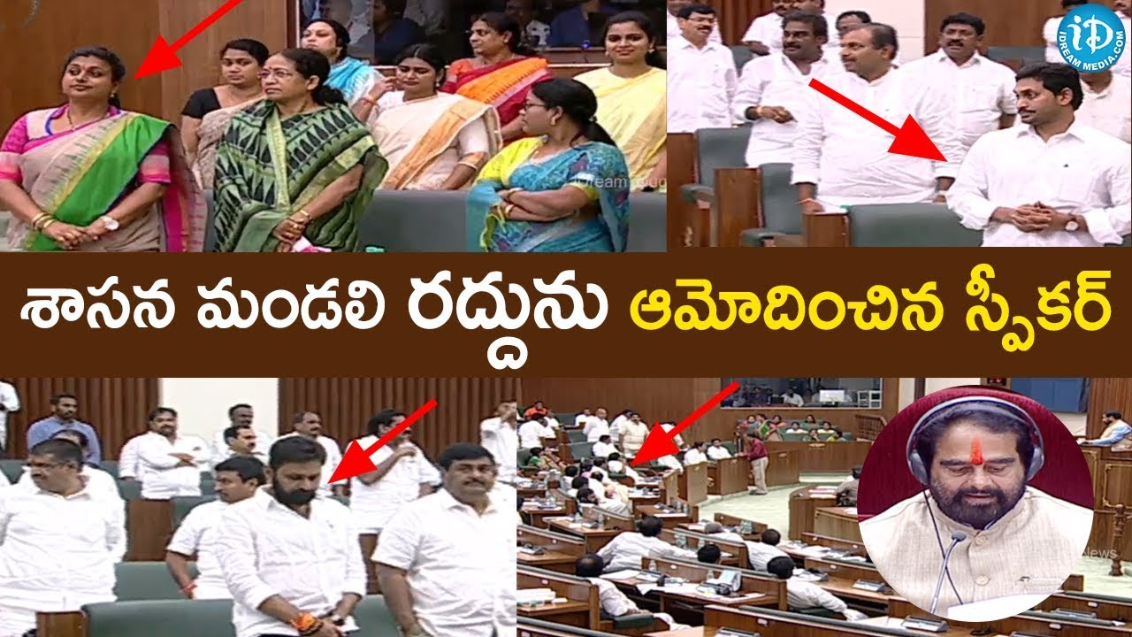 AP Assembly Sessions 2020