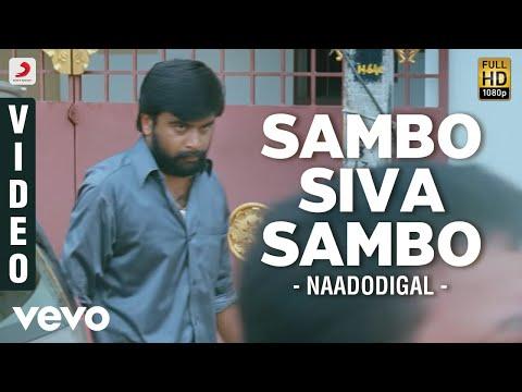 Sambo Siva Sambo  Vikram