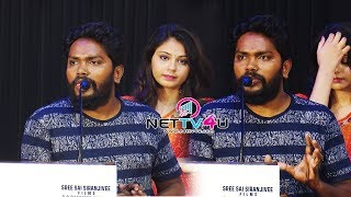Director Pa  Ranjith Speech About Nenjil Thunivirunthal Movie | Vikranth | Suseentharan | Imman