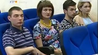 """Репортаж ГТРК """"Курск"""" о площадке """"Проектирование успеха"""""""