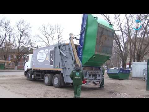 Кому положены льготы за оплату на вывоз мусора?  14 03 19