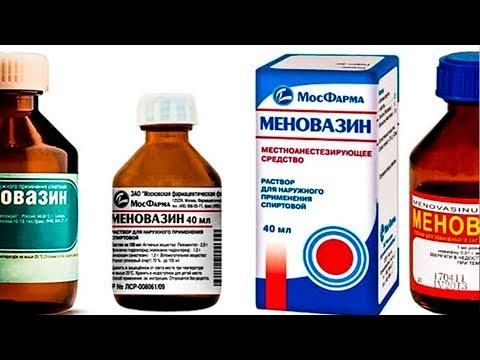Ospedale ginocchio Mosca