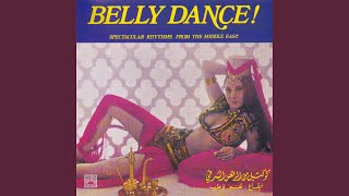 تحميل و مشاهدة Ya Mahla Nourha MP3