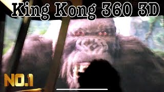 2018: King Kong 360 3-D Ride Universal Studio Hollywood (#1 Ride)