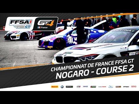 Championnat de France FFSA GT – Nogaro – Course 2
