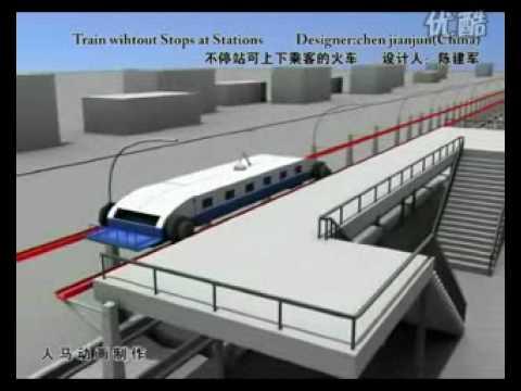 تقنية جديدة..نزول وصعود القطار بدون توقفه