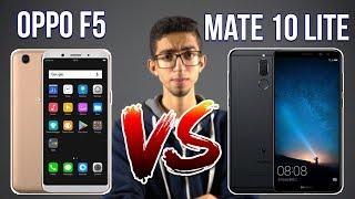 اقوى مقارنه بين Mate 10 Lite و Oppo F5 | اجمل موبايلين !