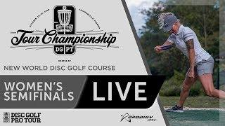 2018 Disc Golf Pro Tour Championship - FPO Semifinals