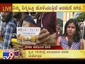 Mysore Dasara 2018 Live:Public With VIP Pass No Use, They Not Getting Access To See Jamboo Savari