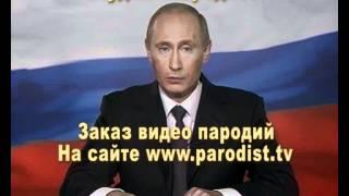 Видео поздравление на выпускной вечер от Путина