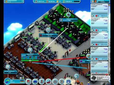 Mad Games Tycoon 0.160321A прохождение на эпическом уровне. #18. Игра на 100% и новая консоль.