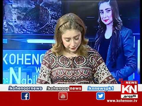 Kohenoor@9 With Dr Nabiha Ali Khan 09 June 2021 | Kohenoor News Pakistan