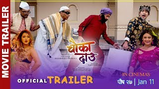 Chauka Dau - New Nepali Movie Trailer || Barsha Raut, Rabindra Jha, Wilson, Nirmal, Taiyab, Santosh