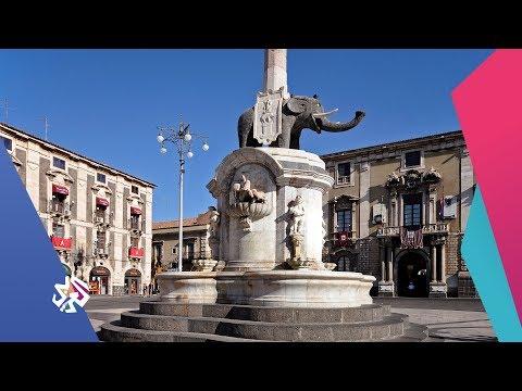 رحلة بمحفظتين | كاتانيا - إيطاليا