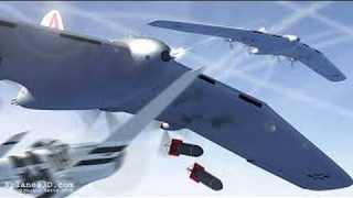 Germans Secret Planes | World War II | Military