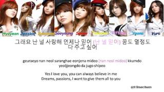 Girl's generation( 소녀시대)-Genie Colorcoded lyrics han/rom/eng