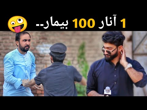 Local News anchors | Zindabad vines | 2020 new funny video