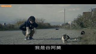 #407【谷阿莫】5分鐘看完2016貓不要消失好嗎的電影《如果這世界貓消失了》