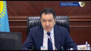 Аскар Мырзахметов, Бакытжан Сагинтаев. Заседание 18 04 2017