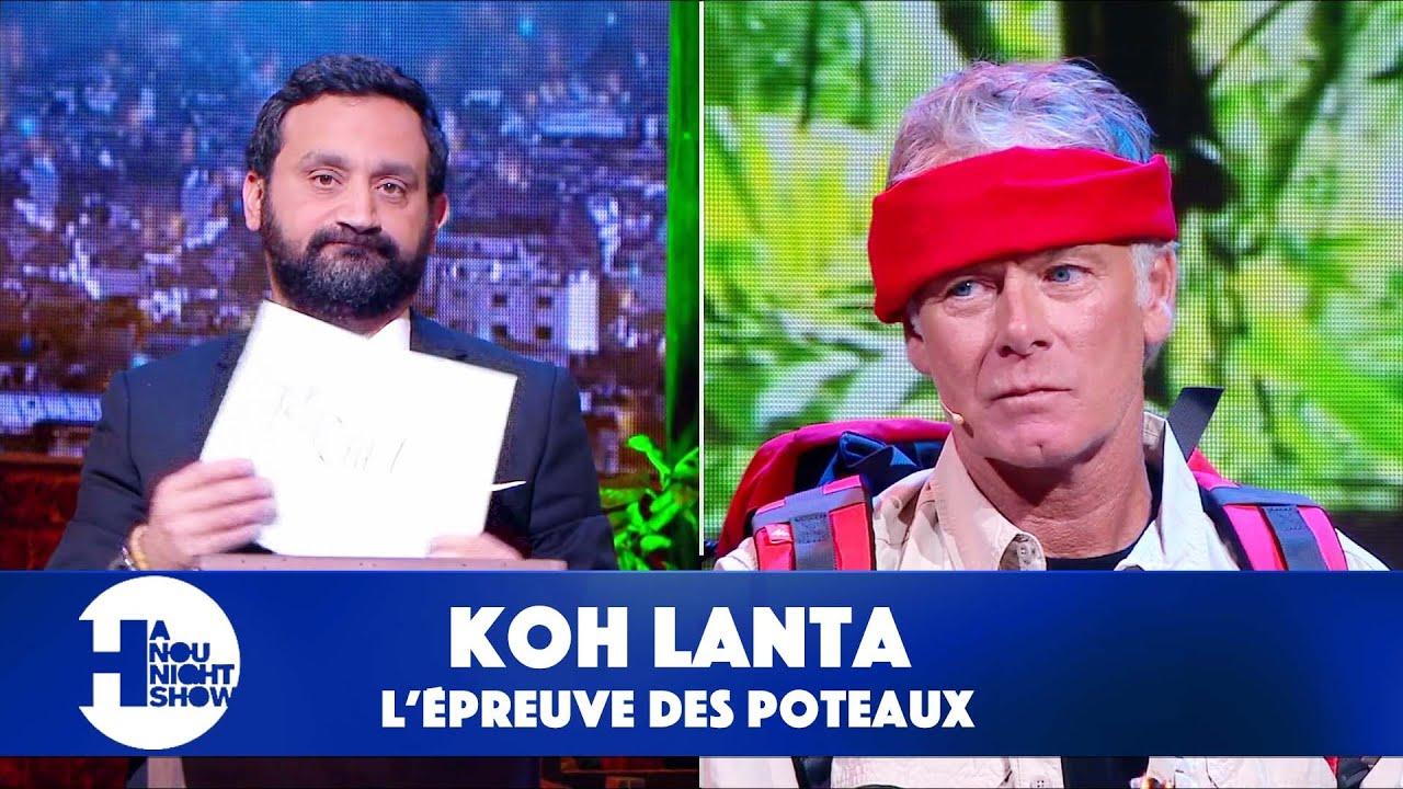 Franck Dubosc a-t-il quitté l'aventure Koh-Lanta ?  - Hanounight Show