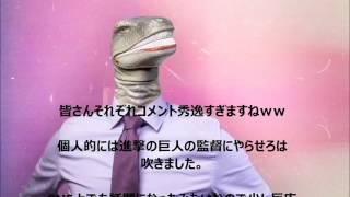 [コメントが秀逸]松山ケンイチ珍遊記実写映画出演!公開コメントCheck!