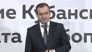 В Краснодаре открылся один из крупнейших в России комбинатов хлебопродуктов. Новости Эфкате Сочи