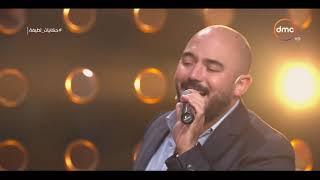 تحميل و مشاهدة حكايات لطيفة - السوبر ستار / محمود العسيلي .. يبدأ الحلقة بأغنية MP3