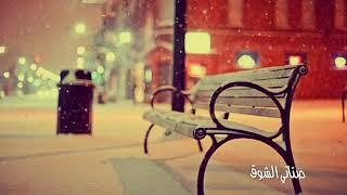 تحميل اغاني يا خلي الغايب ( قلبي عليك ) - سعيده البقمي ???? MP3
