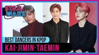 Best Dancers In KPOP KAI·JIMIN·TAEMIN (KPOP 최고의 춤꾼! '카이·지민·태민')