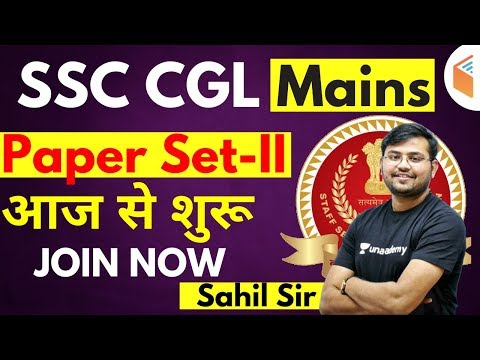SSC CGL 2020 (Mains) | Maths Paper Set-ll Starting from Today | Join Now