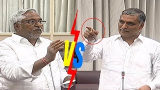 Minister Harish Rao Vs T Jeevan Reddy in Assembly   TS Assembly Budget Session 2019   YOYO TVChannel