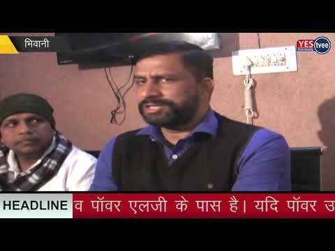 नवीन जयहिंद ने कहा यदि पॉवर उनके पास होती अजय चौटाला को बाहर निकलवा देते