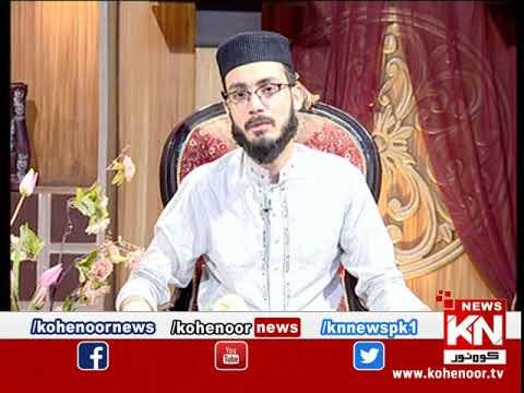 istakhara 02 June 2019 | Kohenoor News Pakistan
