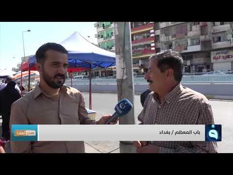 شاهد بالفيديو.. مواطن: المواطن العراقي