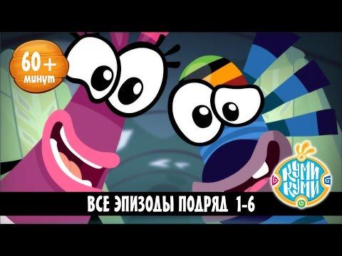 RodarikTV Фото мультики спасатели машинки все серии подряд бесплатно песни про