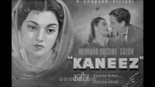 KANEEZ (1949) - Lo jaam e mohabbat ka pi lo   - YouTube