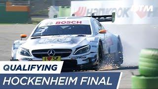DTM - Hockenheim2017 Qualifying2