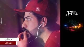 تحميل اغاني جي فاير - مبروك ( النسخة الاصلية ) - Offical Video MP3