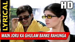 Main Joru Ka Ghulam Banke Rahunga With Lyrics | Sunidhi