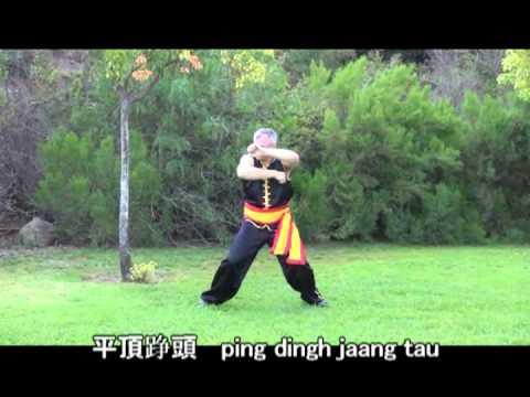 Baat Jaang Tau Kuen