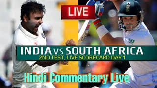 India Match Score At Next New Now Vblog