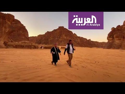 العرب اليوم - شاهد: فعالية