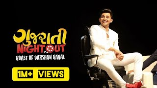 Roast of Darshan Raval | Gujarati Night Out