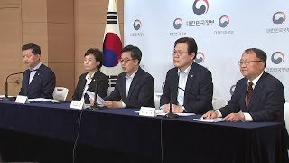 [집중분석] 정부, '9·13 부동산 대책' 발표…평가는?