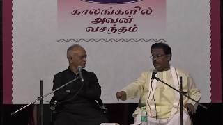 Kavingar Kannadasan l Kalangalil Avan Vasantham l Isaikkavi Ramanan | Suki Sivam