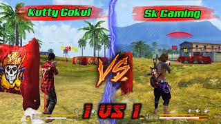Kutty Gokul Vs Sk Gaming 1 vs 1 Competition | Sk Vs Kutty Gokul One Vs One Gameplay |Kutty Gokul